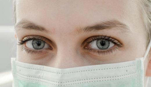専門性の高いクリニックは少ない患者数で生き延びれるか?