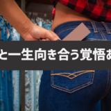 肛門科はやっぱり儲かる話【儲かる診療科】【ビジネスモデル】
